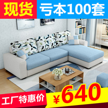 布艺沙发小户型组合客厅简易整装可拆洗租房迷你三四人位经济型