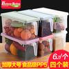 冰箱冷冻盒