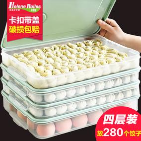 饺子盒冻饺子家用速冻水饺盒混沌盒冰箱鸡蛋保鲜收纳盒多层托盘