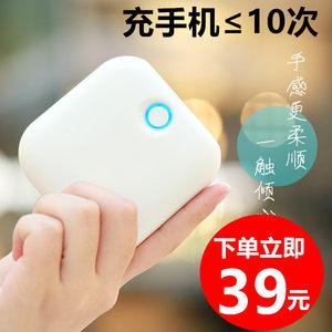 YM-20000M充电宝超薄大容量毫安MIUI便携可爱超萌蘋果手机oppo华为vivo通用移动电源智能迷你小巧