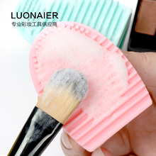 LUONAIER wash egg white wash silicone brush washer, makeup brush, clean egg washboard, wash plate, brush cleaner.