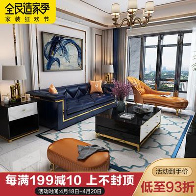 轻奢后现代沙发真皮组合时尚小户型样板间客厅三人位成套港式家具