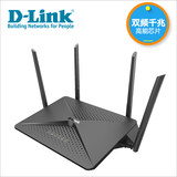 Packaged dlink DIR-882 dual-band 2600M high-power 11AC game D-LINK wireless router