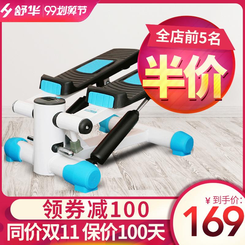 SHUA舒华踏步机家用多功能静音迷你原地踏步机运动健身器材083