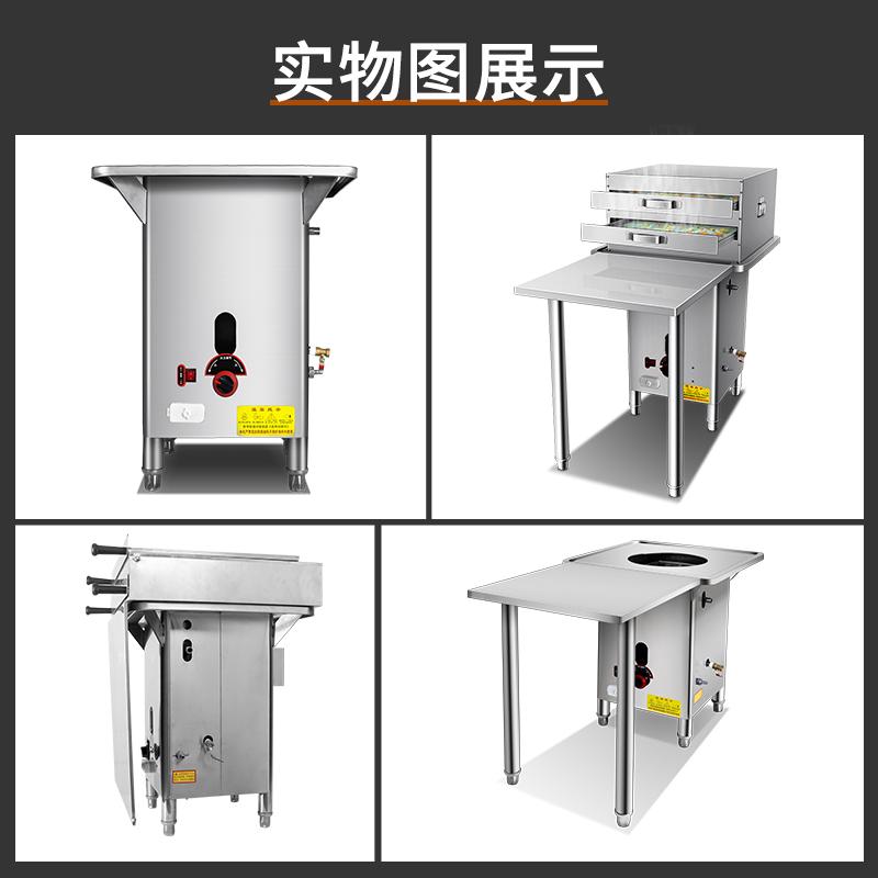 广东云浮石磨肠粉机商用抽屉式燃气摆摊一抽一份河口拉肠粉蒸炉