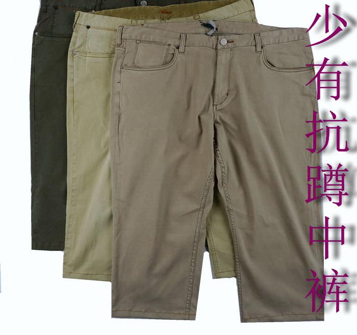 男士莱卡大码裤