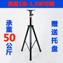 12寸15寸适用落地舞台音响支架移动演出三脚架靶箱架 音箱架套装