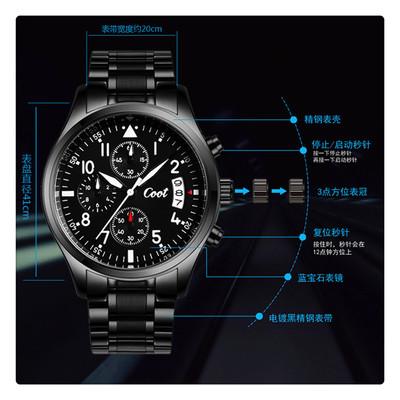 瑞士军表男士商务机械表防水夜光精钢手表学生运动经典黑真皮腕表多少钱