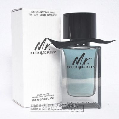 Burberry-Mr. Burberry 我的巴宝莉先生 男士淡香水 100ml 简装