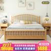 日式风格家具