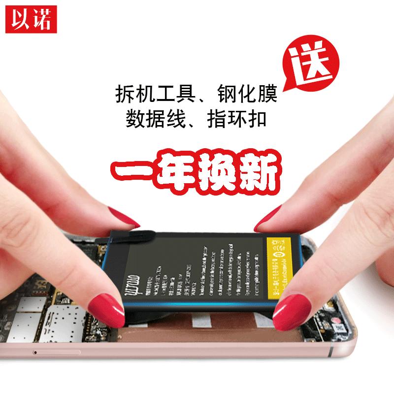 魅族mx手机电池