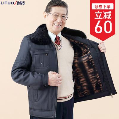 反季棉衣男爸爸冬装外套加绒加厚款中老年人爷爷老人棉袄毛领短款