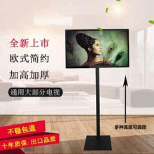 通用免打孔隐形液晶电视机架子移动落地支架显示器挂架立式底座