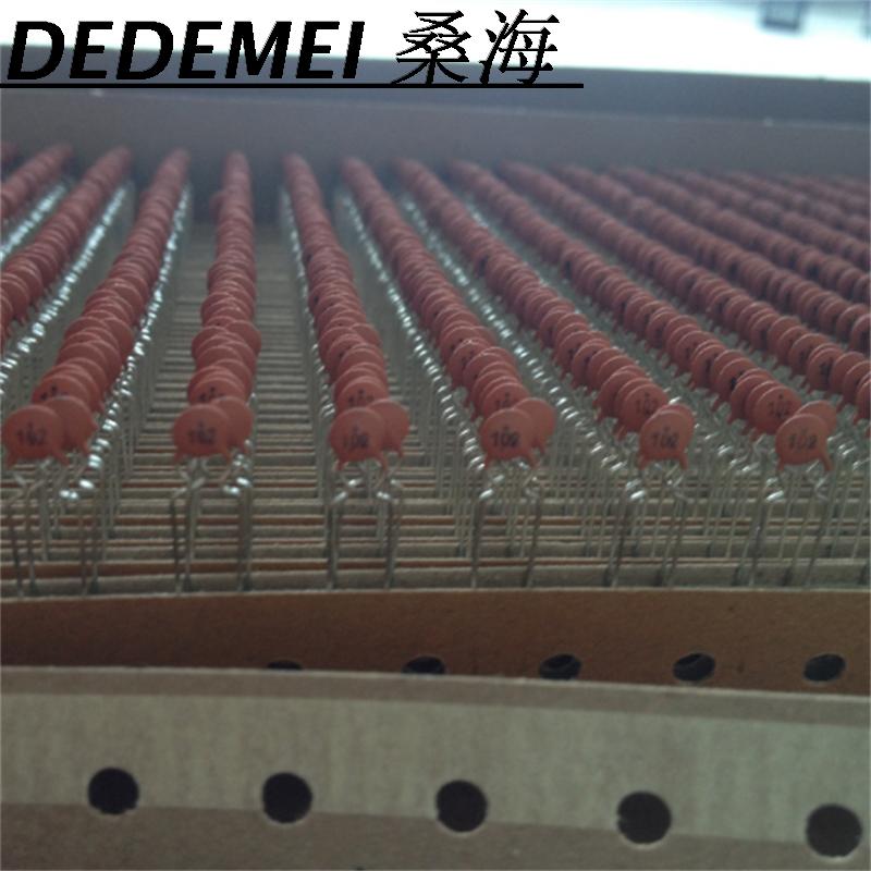Изделия из фарфора и керамики Артикул 557012341566