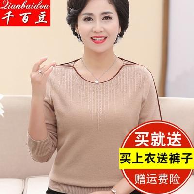 中老年人女装秋冬季100%羊毛衫加肥加大码妈妈装长袖打底衫针织衫