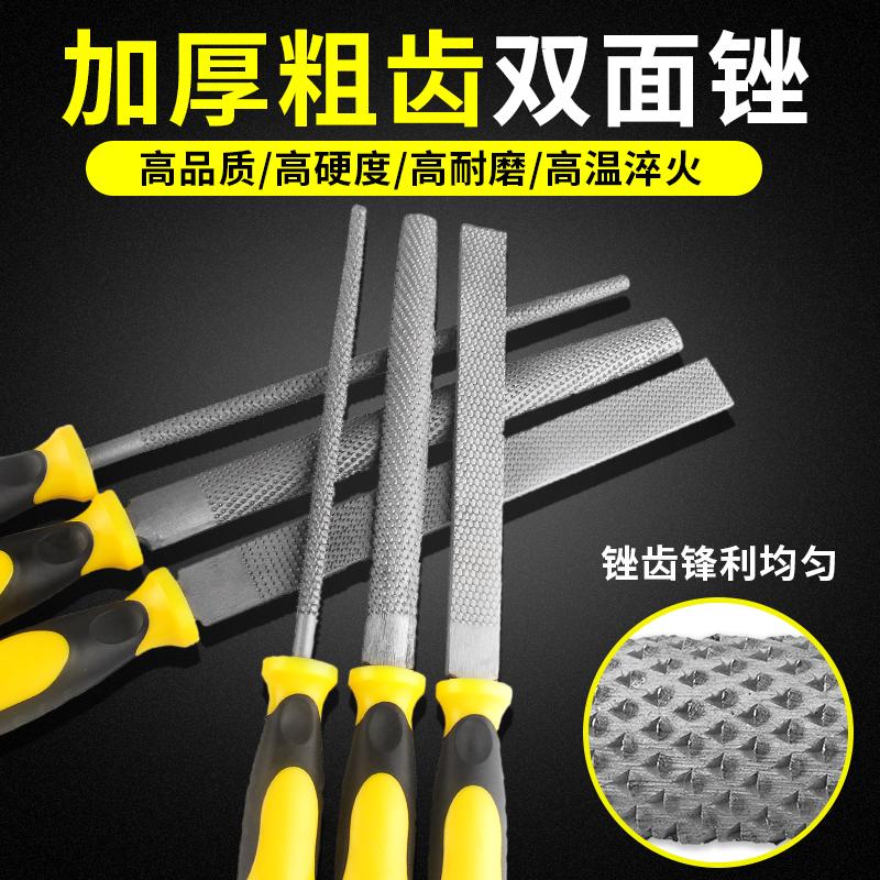 木工模型锉刀钢锉金属粗齿中齿细齿硬木错圆锉平锉半圆锉三件套装