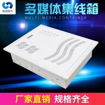 包邮58家用空箱300400弱电箱光纤箱多媒体信息箱光纤入户信息箱