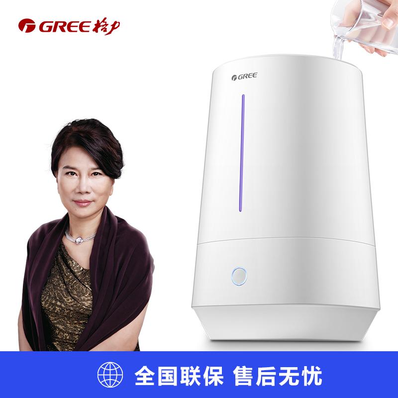 格力加湿器SC-40X66卧室孕妇婴儿上加水小型家用静音空气香薰
