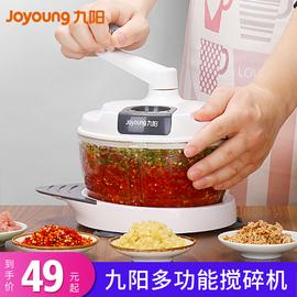 九阳家用手动绞肉机饺子馅厨房手摇搅拌绞菜碎菜机碎肉切辣椒神器图片