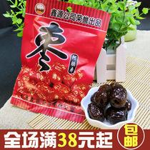 独立包装500g红枣夹核桃城澎夹心枣椰蓉口味山西特产