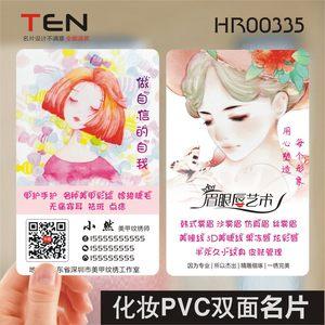 创意时尚美容彩妆化妆师纹绣韩式定妆甲名片双面设计制HR00335