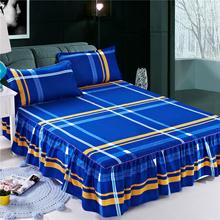 席梦思床罩床裙床套单件韩式公主床盖床单床笠1.8/1.5/1.2米包邮
