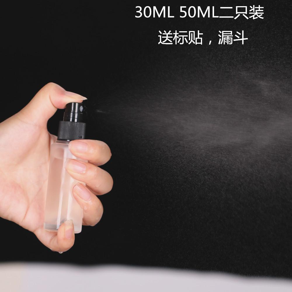 包邮化妆品玻璃喷雾分装瓶 便携化妆水纯露香水超细雾补水小喷瓶