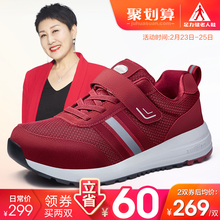 Official genuine footwear for the elderly: Zhang Kaili's Mother's Shoes, Spring and Autumn Women's Shoes, Sports Skid-proof Old People's Walking Shoes