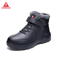 Foot force health shoes flagship store authentic dad sports high to help men's shoes winter snow slip warm wool shoes