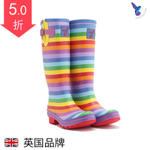 British Evercreatures Rainshoes, Rainshoes, Adult Children's Fashion High Barrel Anti-skid Waterproof Shoes