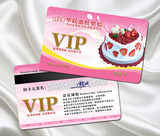 Customization of Membership Card Magnetic Strip Card in Cake Shop