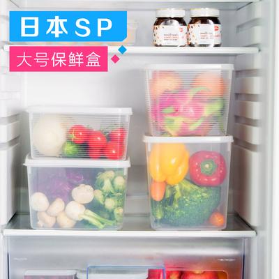 冰箱保鮮盒塑