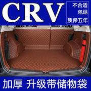 07 08 09 10 11款CRV后备箱垫新老款本田全包围尾箱垫子专用改装