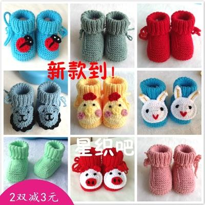 新品手工编织婴儿宝宝毛线鞋男女春秋冬软底鞋0-1岁系带成品鞋