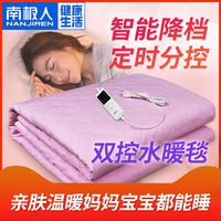 Antarctic electric blanket double control plumbing blanket water cycle double safety radiation household three dormitory electric raft