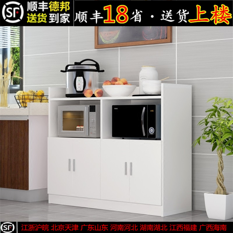 微波炉烤箱柜