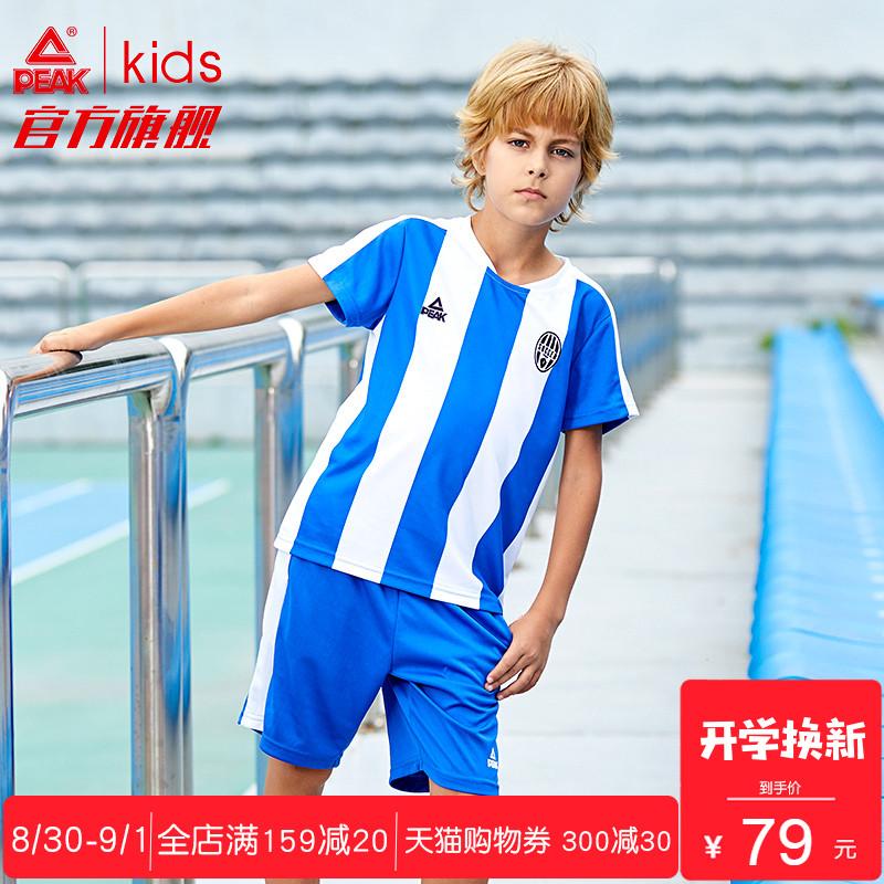 匹克童装男童足球服套装儿童球衣中大童夏季学生背心短裤运动服