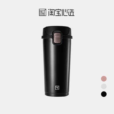 淘宝心选-陶瓷涂层咖啡保温杯保冷杯饮料杯 TX