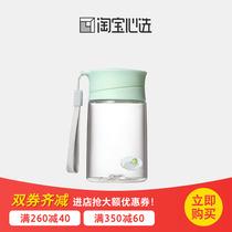 【淘宝心选】tritan迷你随身杯便携水杯塑料运动水杯旅行青蛙款