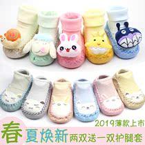 宝宝防滑地板袜夏季薄款婴儿袜子袜套儿童室内学步鞋袜加厚底春秋