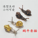 Creative snail slug gourd bodhisi incense oven copper art metal incense in multi-functional tea pet