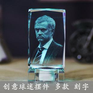 英超曼城切尔西阿森纳曼联周边弗格森穆里尼奥温格3D水晶雕像礼物