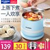 韓國多功能電熱鍋