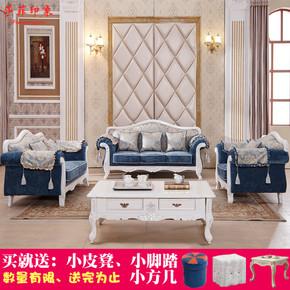 布艺小户型欧式沙发组合客厅店面实木框架整装三人位可拆洗卧室