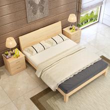 北欧实木床主卧室1.5m1.8米双人床日式简约现代经济型宜家橡木床