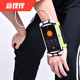 Sports arm sleeve mobile phone arm package running phone arm wrist band Men female models pack arm bags mobile phone sets universal
