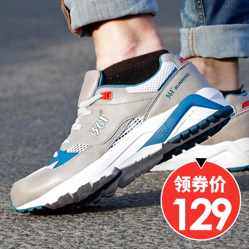 361复古男鞋