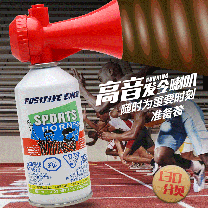 原装田径运动会气胺龙舟比赛发令器材气笛气氨汽胺起跑发令喇叭