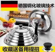 特价锅盖可视钢化玻璃盖不锈钢可立炒锅平底大锅盖30/32/34/36cm