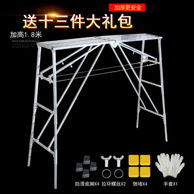 马凳多功能装修折叠升降脚手架室内加高梯子移动伸缩便携刮腻凳子年中大促